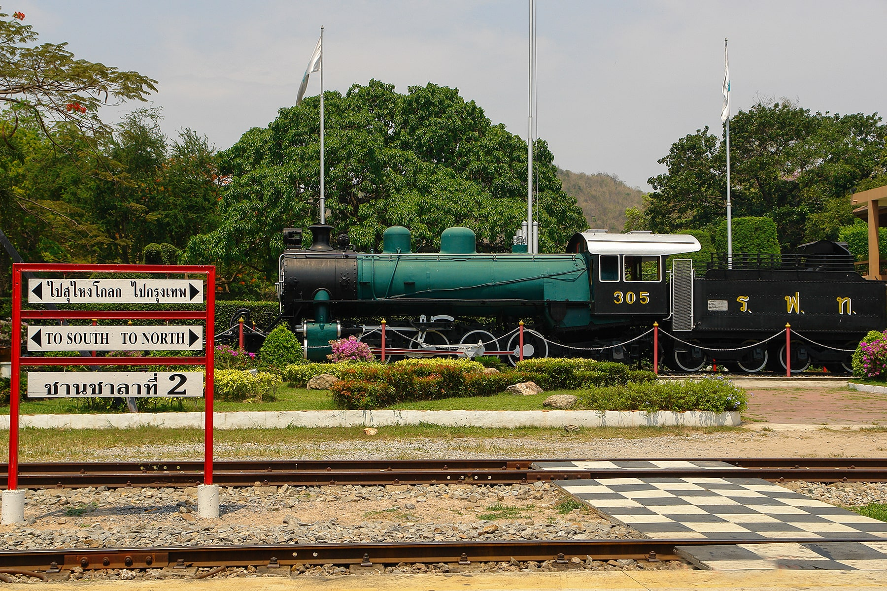 ©Foto: Marius Franke | railmen | Thailand – Bahnhof Hua Hin mit historischer Dampflok